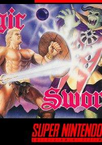 Обложка Magic Sword