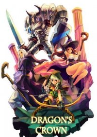 Dragon's Crown – фото обложки игры