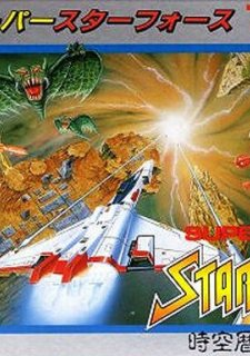Super Star Force