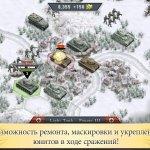 Скриншот 1941 Frozen Front – Изображение 2