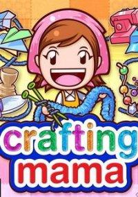 Обложка Crafting Mama