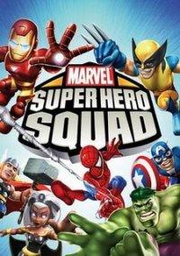 Обложка Marvel Super Hero Squad