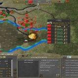 Скриншот Supreme Ruler 2020: Global Crisis – Изображение 2