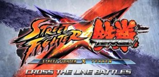 Street Fighter x Tekken. Видео #13