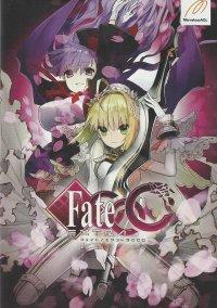 Обложка Fate/Extra CCC