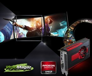 Конкурс-викторина от AMD Radeon и Igromagaz.ru
