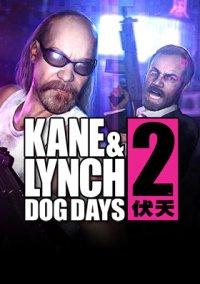Обложка Kane and Lynch 2: Dog Days