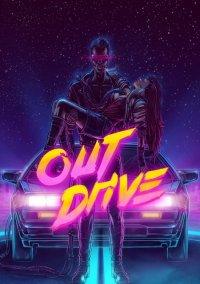 Обложка OutDrive