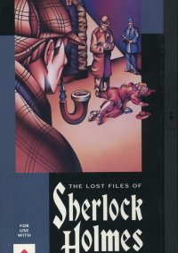 Обложка The Lost Files of Sherlock Holmes