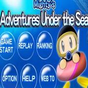 Обложка Mighty's Adventures under the Sea