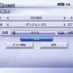 Скриншот Dissidia 012[duodecim] Final Fantasy – Изображение 29
