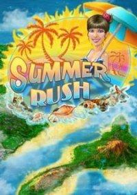 Обложка Summer Rush