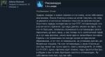 Игра, а не сырая котлета: как игроки отнеслись к Total War: Warhammer - Изображение 4