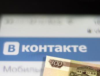 «ВКонтакте» разрешила переводить деньги пабликам
