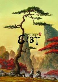 Обложка Project E:st