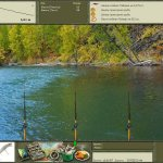 Скриншот Русская рыбалка 2 – Изображение 42