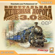 Обложка EEP Virtual Railroad 3
