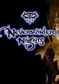 Neverwinter Nights – фото обложки игры