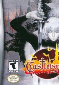 Обложка Castlevania: Aria of Sorrow
