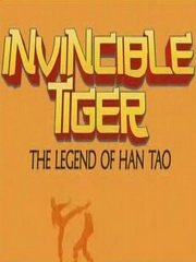 Обложка Invincible Tiger: The Legend of Han Tao