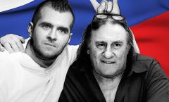 Игорь Тонет. Дорогой россиянин