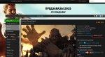 Dying Light: проблемы цифрового издания в России и Европе - Изображение 4