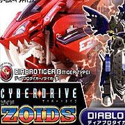 Обложка Cyber Drive Zoids