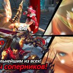 Скриншот Kritika: Chaos Unleashed – Изображение 9