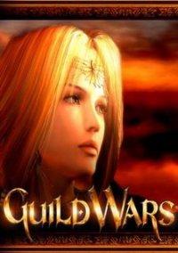 Обложка Guild Wars