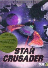 Обложка Star Crusader