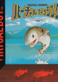 Virtual Fishing – фото обложки игры