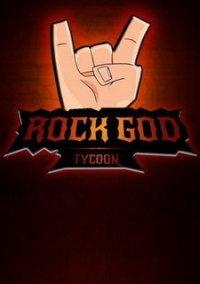 Обложка Rock God Tycoon