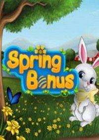 Обложка Spring Bonus