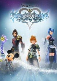 Обложка Kingdom Hearts: Birth by Sleep