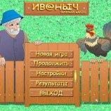 Скриншот Иваныч. Яичный барон