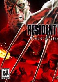 Обложка Resident Evil: Deadly Silence