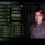 Скриншот Nobunaga's Ambition Online – Изображение 43