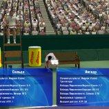 Скриншот Tennis Master Series 2003 – Изображение 5