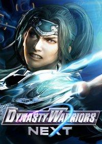 Обложка Dynasty Warriors Next