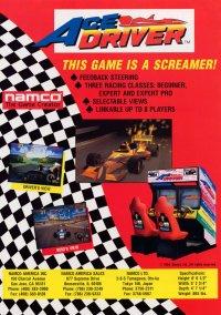 Ace Driver – фото обложки игры