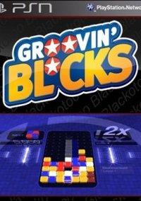 Обложка Groovin' Blocks