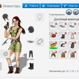 Скриншот VirCities