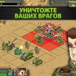 Скриншот Battle Nations – Изображение 4
