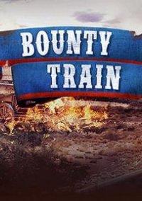 Обложка Bounty Train