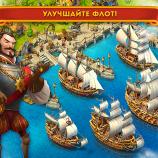 Скриншот Maritime Kingdom – Изображение 2