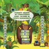 Скриншот Зов джунглей