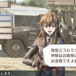 Скриншот Valkyria Chronicles 3 – Изображение 3