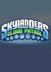 Обложка Skylanders Cloud Patrol