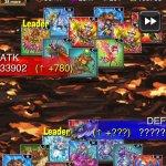 Скриншот Dragon Collection – Изображение 3