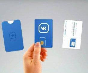 Заказ наSIM-карты от«ВКонтакте» открыт. Узнайте подробности тарифа